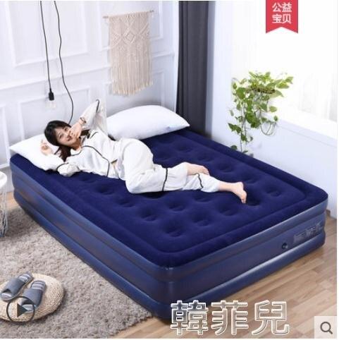 折疊床 舒士奇 充氣床雙人家用單人雙層床墊折疊旅行加厚戶外便攜氣墊床 2021新款