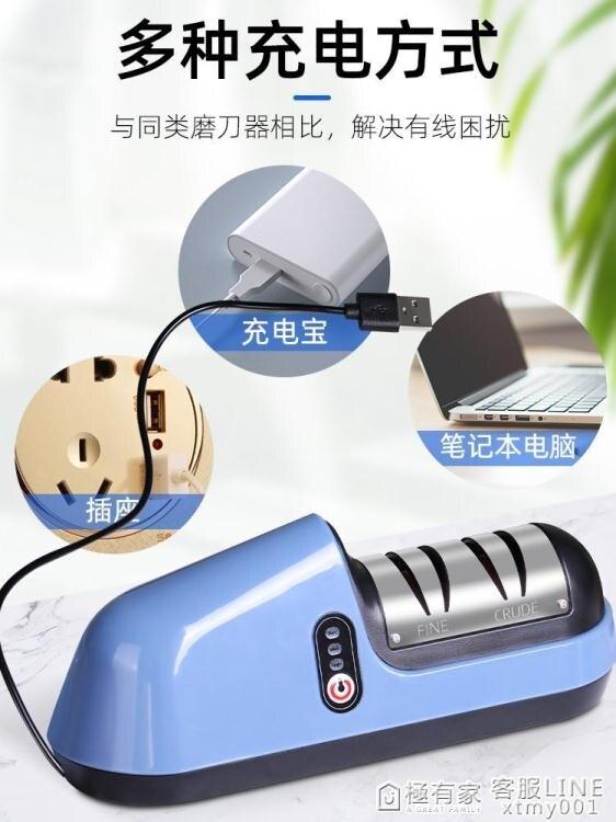 電動磨刀神器高精度磨刀石家用廚房菜刀全自動快速開刃磨刀器小型