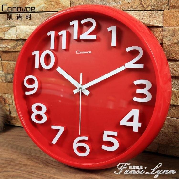 凱諾時客廳靜音掛鐘時尚立體鐘錶創意個性圓形石英鐘現代簡約掛錶