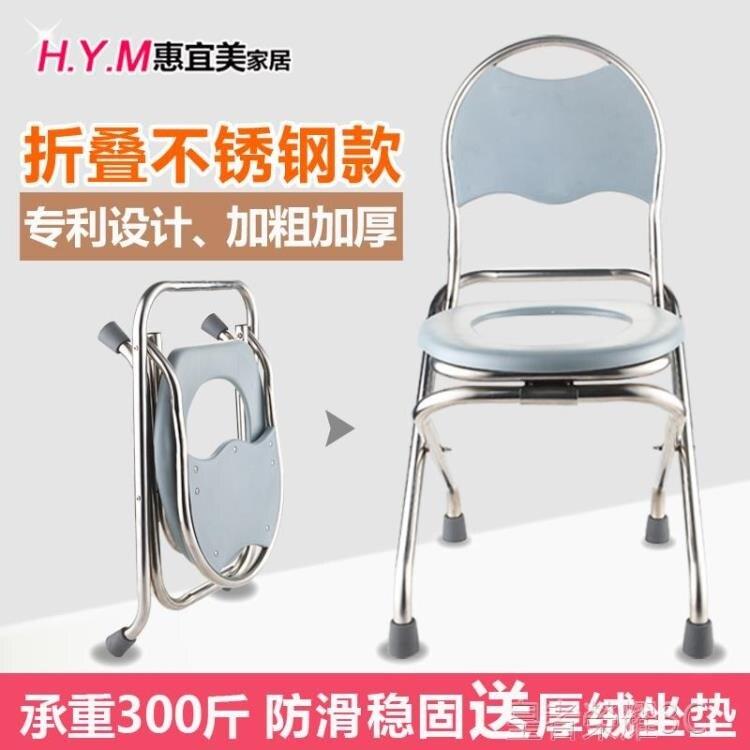 移動馬桶 坐便器女孕婦移動馬桶坐便椅可折疊成人家用蹲便改座廁所凳子 2021新款