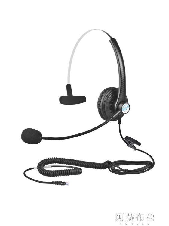 電話耳機 貝恩耳麥客服電話頭戴式耳機話務員電銷電話機專用耳機 四季小屋