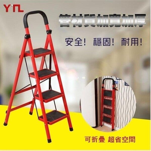 【現貨】折疊梯子 家用折疊室內人字多功能梯四步梯加厚便攜伸縮行動爬梯