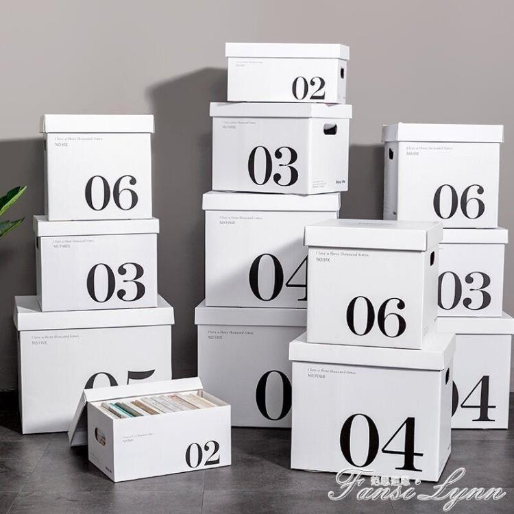 白色紙質收納箱紙盒桌面收納盒有蓋儲物箱衣物整理箱裝書禮物箱子