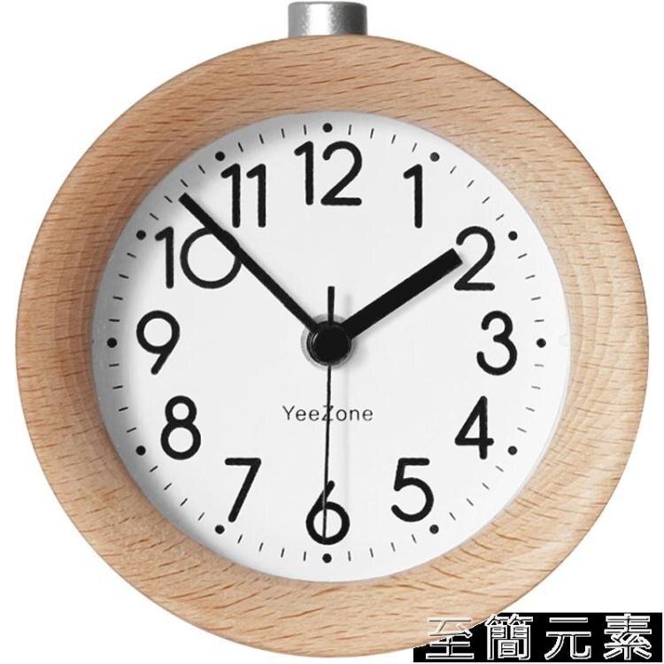 鬧鐘 北歐風格實木鐘錶臥室床頭鐘學生靜音時鐘兒童小鬧鐘創意簡約座鐘