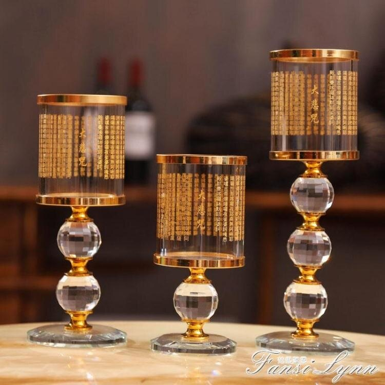 水晶玻璃蠟燭臺心經大悲咒供佛燈擺件佛前歐式防風長明燈酥油燈座