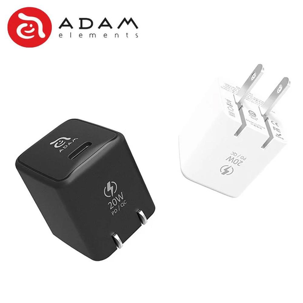 亞果元素 ADAM OMNIA X1 PD 20W 快速充電器 美規 黑色