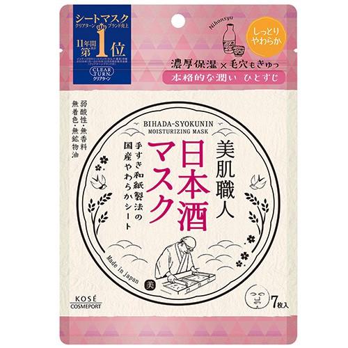 KOSE美肌職人日本酒保濕面膜7P【愛買】