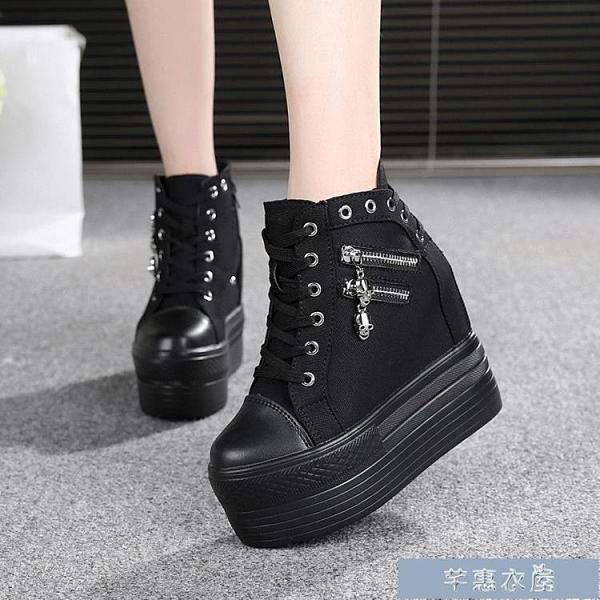 增高帆布鞋春季白色隱形內增高女鞋12cm厚底高幫休閒鬆糕超高跟坡跟帆 快速出貨