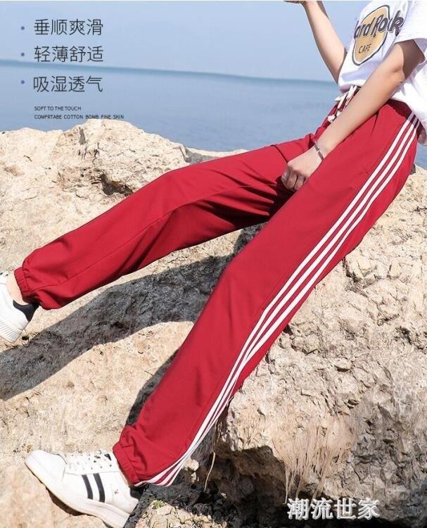 冰絲運動褲女夏季薄款寬鬆束腳休閒褲中學生超薄垂感燈籠褲ins潮