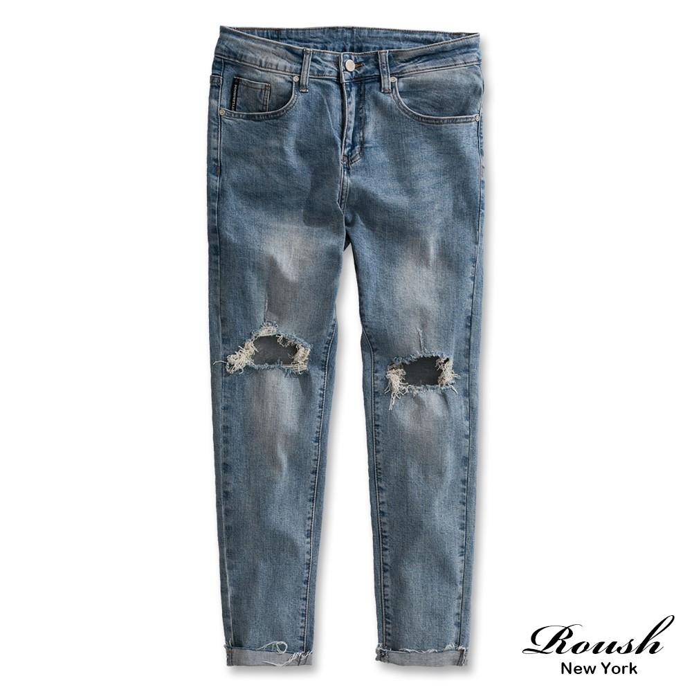 Roush - 雙膝破洞重磅淺色彈力牛仔褲【10103】