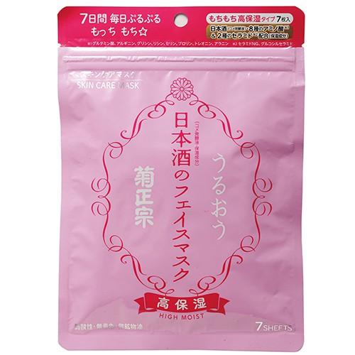 菊正宗日本酒面膜-高保濕7P【愛買】