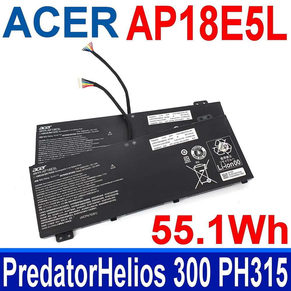 ACER AP18E5L 3芯 宏碁電池 AP18E7M Predator Helios 300 PH315