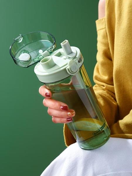 吸管杯 豆豆樂水杯高顏值吸管杯式女可愛網紅款ins風簡約便攜杯子耐高溫  美物 99免運