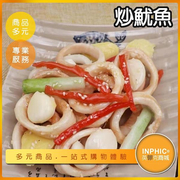 INPHIC-炒魷魚模型 炒魷魚乾 炒魷魚絲-IMFA099104B
