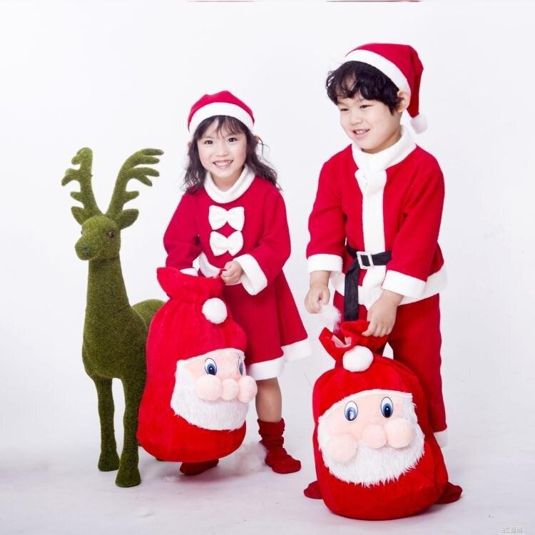 聖誕老人衣服成人兒童裝扮服飾男女cos聖誕節寶寶老公公演出套裝