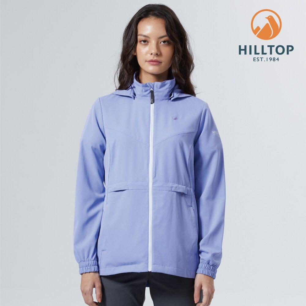 【hilltop山頂鳥】女款ViralOff®抗菌輕量抗UV外套S02FD7紫