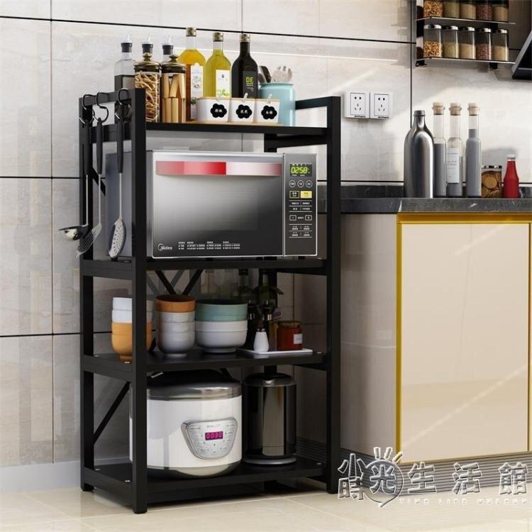 廚房置物架家用微波爐架子落地式多層調味料多功能儲物收納烤箱架