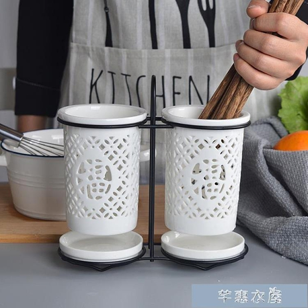 筷子籠100000套北歐筷子筒鏤空陶瓷家用廚房瀝水置物收納架掛墻送架 快速出貨