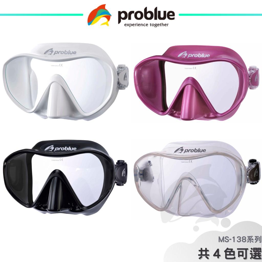 problue 無框面鏡 MS-138