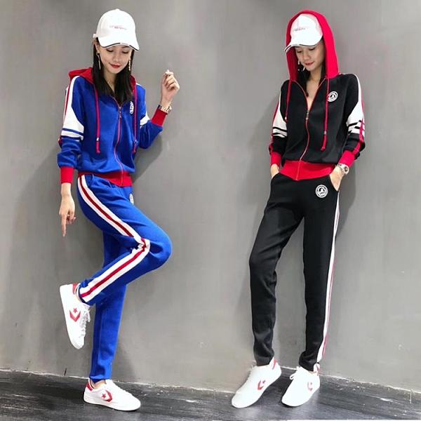 歐洲站針織運動服套裝女春秋季2021年新款時尚洋氣休閒兩件套歐貨『潮流世家』