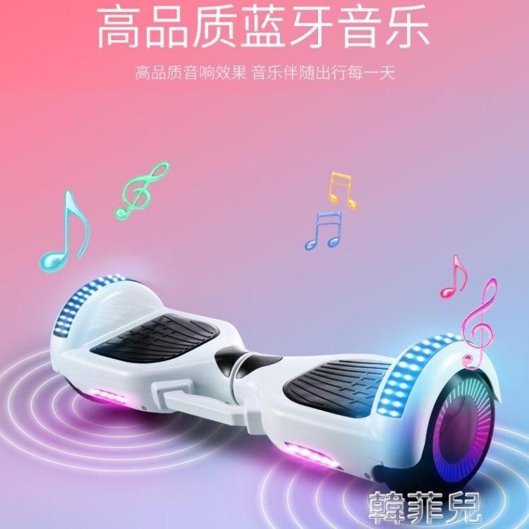 平衡車 激戰智慧平行兩輪電動平衡車成年人兒童8-12代步雙輪學生小孩男女 2021新款