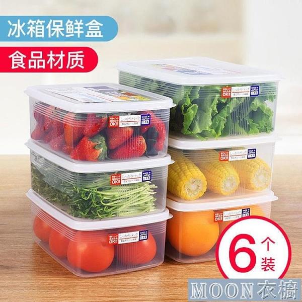 冰箱收納【超值6件套】冰箱收納盒保鮮盒雞蛋餃子盒食品收納盒可微波 快速出貨YYJ