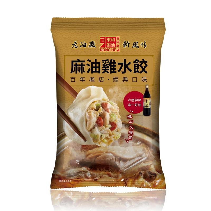 東和製油麻油雞水餃750g