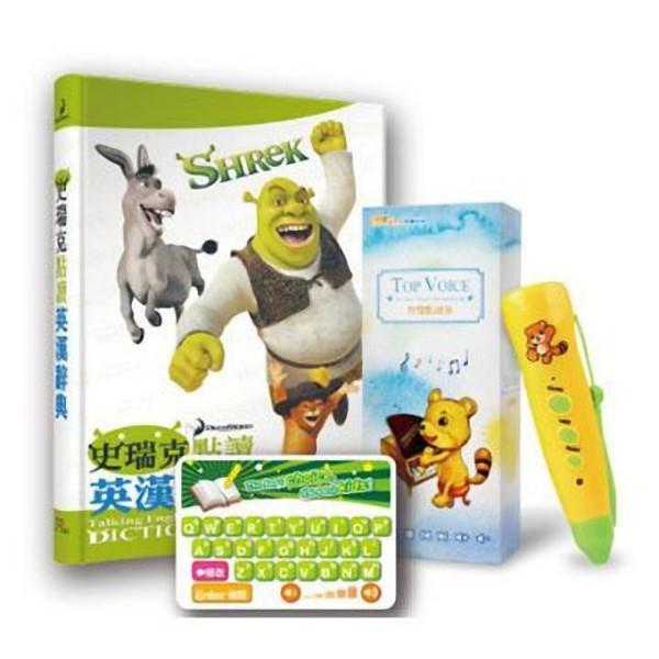 【學習工場】史瑞克點讀英漢辭典套裝 4714102088076【童書繪本】