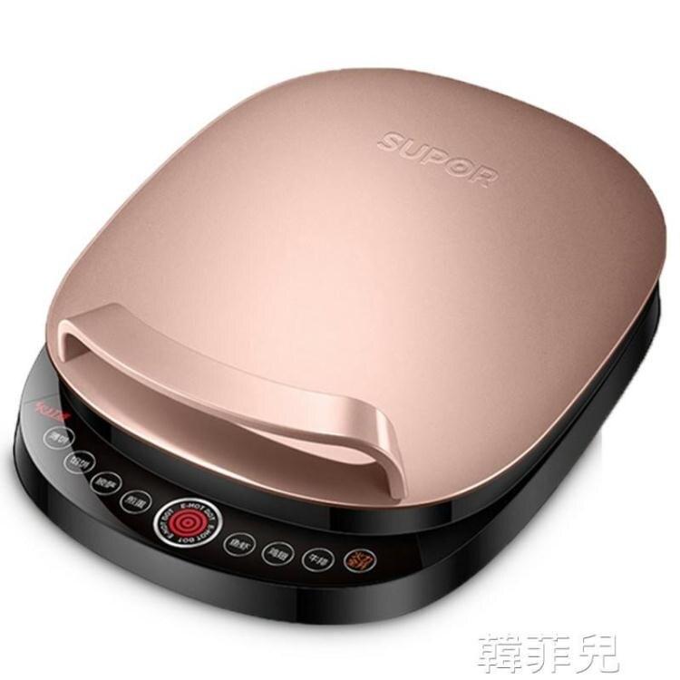 雞蛋仔機 蘇泊爾電餅鐺家用雙面加熱電餅檔薄餅機煎餅烙餅鍋蛋糕機煎餅神器 2021新款