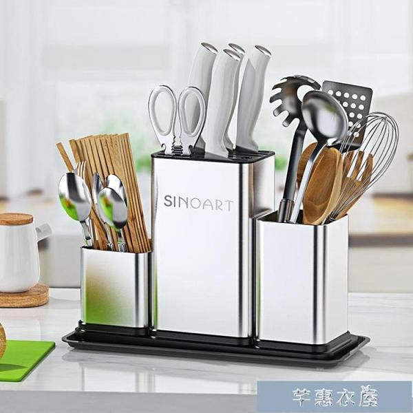 筷子籠筷子簍瀝水筷子置物架家用筷籠廚房筷子筒筷子籠砧板收納創意盒 快速出貨