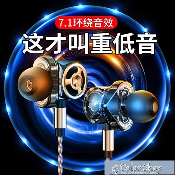 線控耳機耳機入耳式有線高音質原裝適用華為vivo全民K歌手機帶麥超重 快速出貨