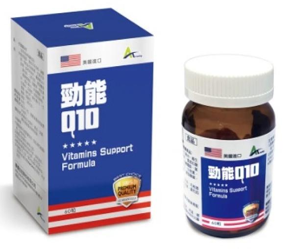 『母親節特惠-買2送B群x1』勁能Q10膠囊 美國進口 豐富的營養 展您活力