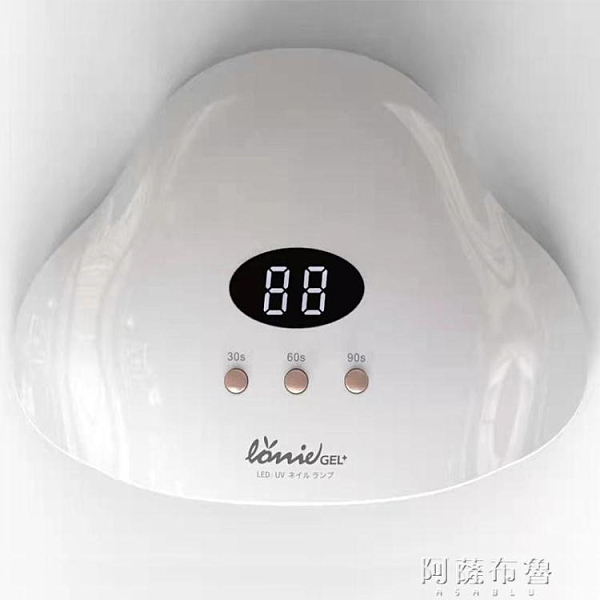 光療機 日本LorrieGel美甲光療燈甲油膠烘干LED烤燈36w速干美甲店光療機 阿薩布魯