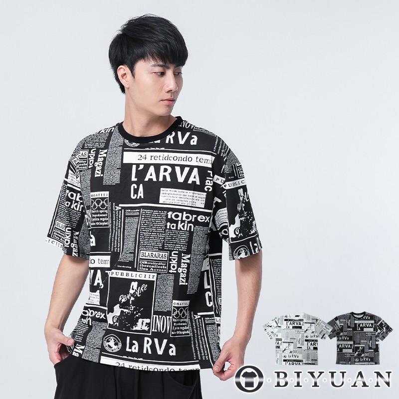 【OBIYUAN】短袖t恤 英文 雜誌風 寬鬆 落肩 上衣 共2色【X69206】