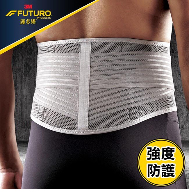 3M護多樂 醫用軀幹護具 特級型護腰 S~M1入