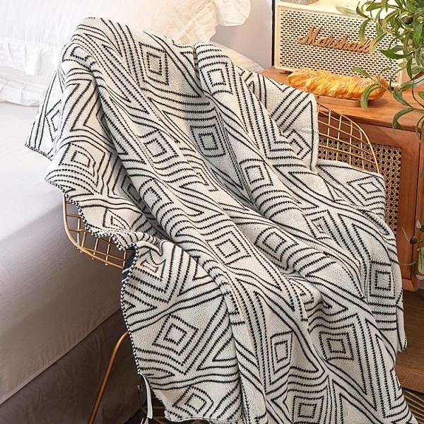 北歐ins風灰色針織休閒小毛毯子空調被子夏季午睡沙發毯單人蓋毯 LX 韓國時尚 618