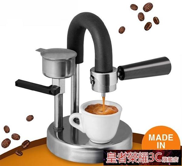 摩卡壺 意大利摩卡壺咖梅拉Kamira家用意式咖啡壺不銹鋼手工咖啡機YTL