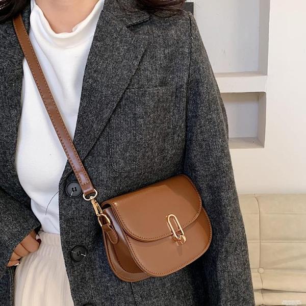 側背小包 高級質感洋氣小包包女2021新款簡約側背斜背包時尚百搭半圓馬鞍包 新品