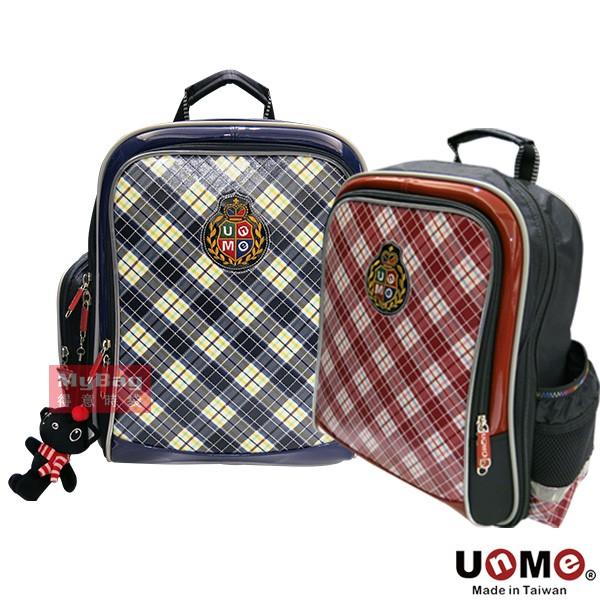 UnME 兒童書包 英倫書包 格紋書包 透氣背墊 肩帶止滑設計 反光設計 3285 得意時袋