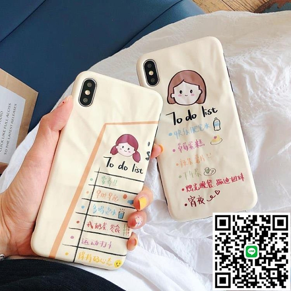 蘋果手機殼iPhone 11Pro Max防摔磨砂保護殼【小檸檬3C數碼館】