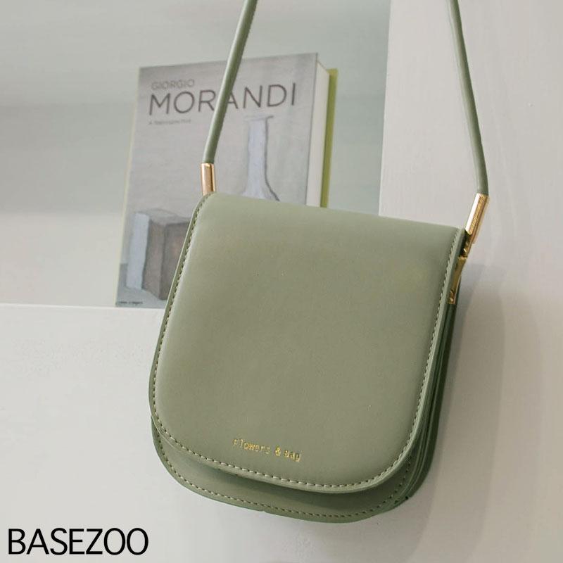 貝思奇-(清新果綠)雙層肩背小包包【S650904】