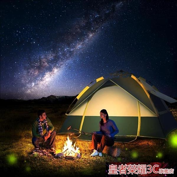 帳篷 探險者全自動帳篷戶外野營加厚防暴雨3-4人防雨雙人2單人野外露營YTL