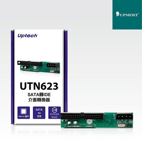 Uptech 登昌恆 UTN623 SATA 轉 IDE 介面 轉換器