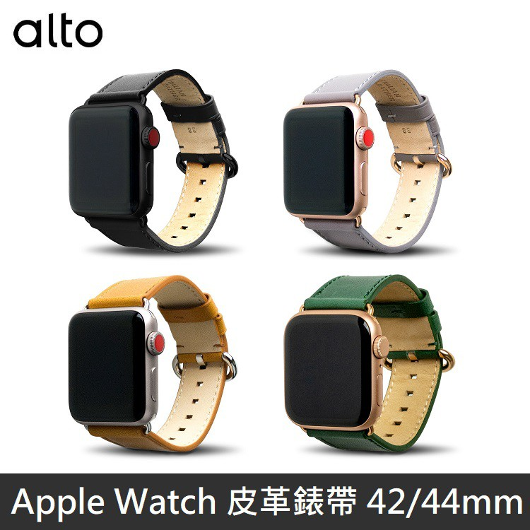 Alto Apple Watch 皮革錶帶 42mm / 44mm LANS