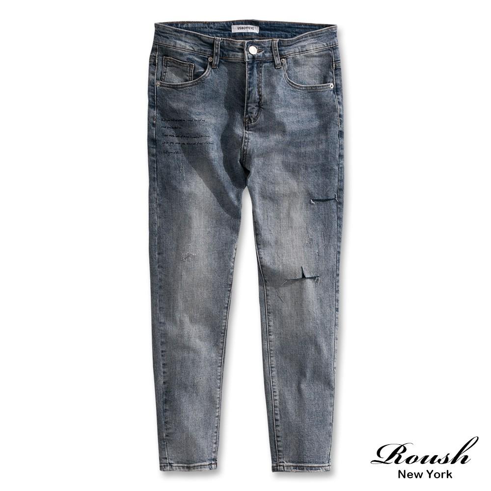 Roush - 高磅數刀割破壞磨損淺色牛仔褲【6825】