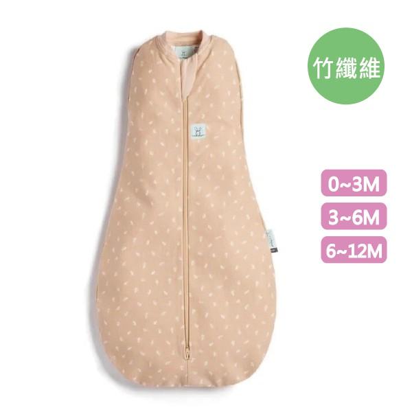 ergoPouch airCocoon 竹纖維二合一舒眠包巾-香草橙 (0~12m) 懶人包巾【麗兒采家】