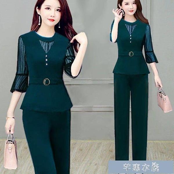 職業套裝套裝女新款韓版春夏季時尚網紗短袖洋氣質修身大碼兩件套女 快速出貨 快速出貨