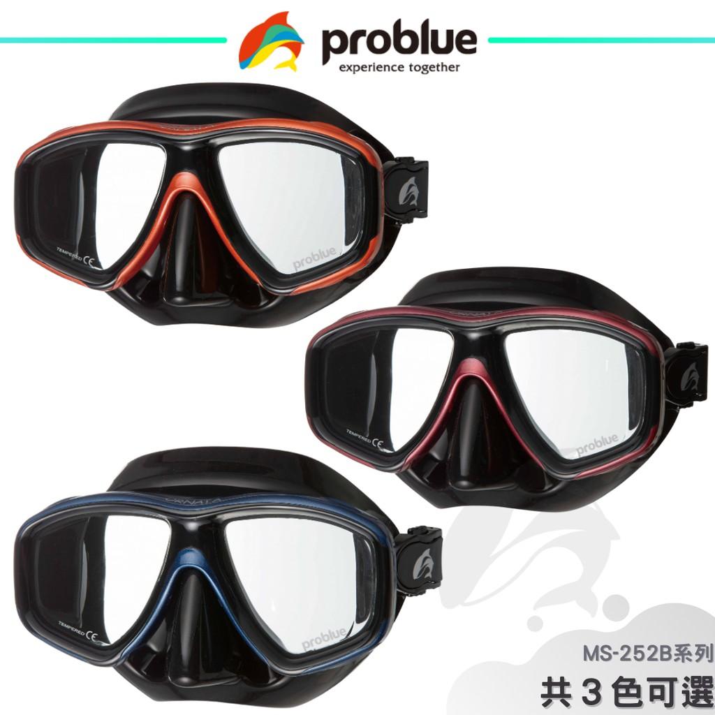problue Ornata 專業型 黑矽膠雙面鏡 MS-252B