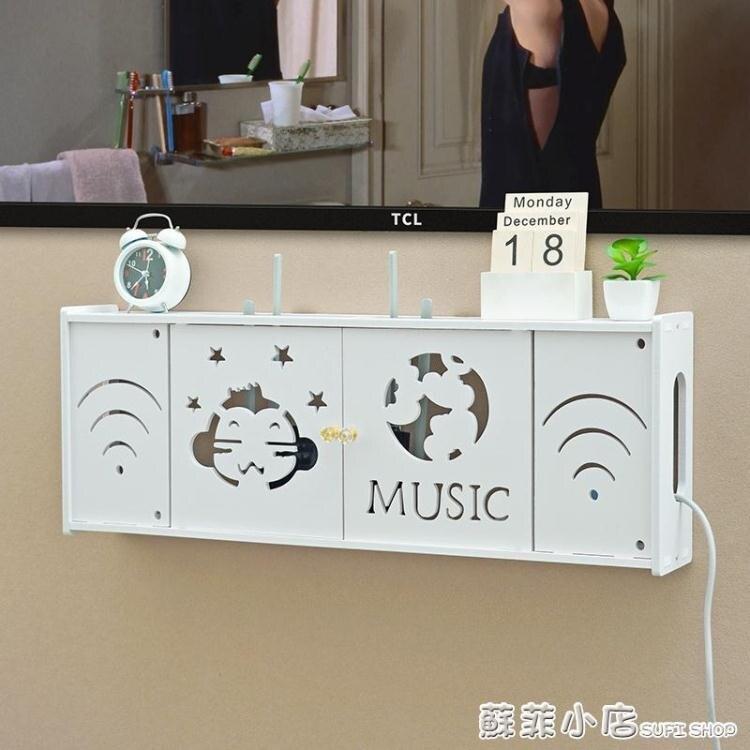 無線wifi路由器收納盒壁掛免打孔客廳電視機頂盒線插座多媒體遮擋