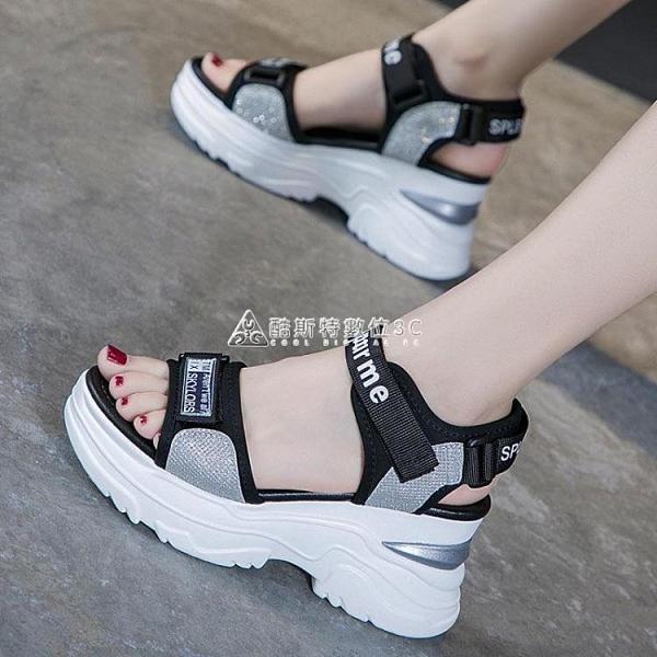 2021新款夏季網紅坡跟運動涼鞋女超火厚底鬆糕鞋百搭增高時尚潮鞋 快速出貨